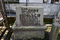 1dsc01767_2